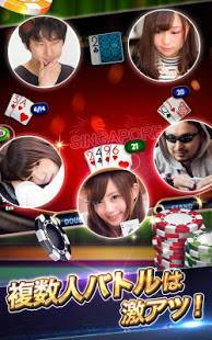 Androidアプリ「ブラックジャック21ライブカジノ」のスクリーンショット 4枚目