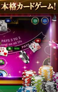 Androidアプリ「ブラックジャック21ライブカジノ」のスクリーンショット 2枚目