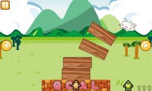 Androidアプリ「ねこ落とし [かわいいねこパズル]」のスクリーンショット 3枚目