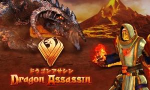 Androidアプリ「ドラゴンアサシン」のスクリーンショット 1枚目