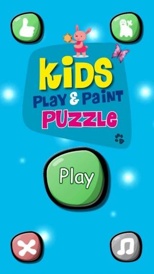 Androidアプリ「子供のためのゲーム、パズル、お絵かきアプリ」のスクリーンショット 4枚目