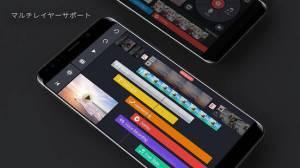 Androidアプリ「キネマスター - 動画編集&動画作成&動画加工」のスクリーンショット 2枚目