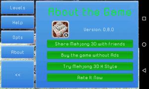 Androidアプリ「麻雀3Dキューブ」のスクリーンショット 5枚目