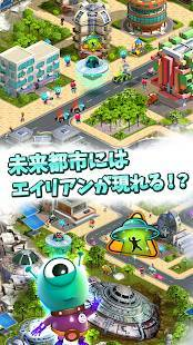 Androidアプリ「未来都市2020」のスクリーンショット 3枚目