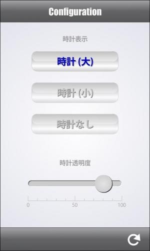 Androidアプリ「幻想酒宴」のスクリーンショット 3枚目