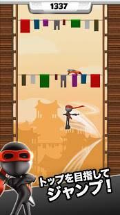 Androidアプリ「NinJump」のスクリーンショット 2枚目