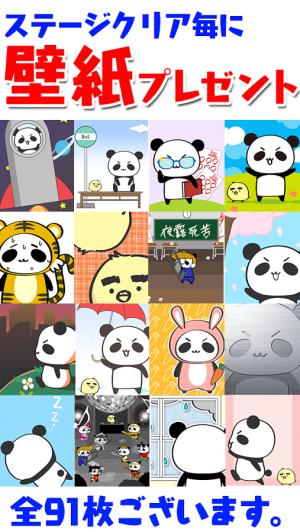 Androidアプリ「スライドパズルLv99 by だーぱん」のスクリーンショット 2枚目