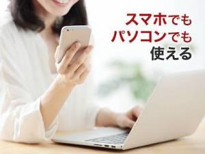 Androidアプリ「パスワードマネージャー:パスワード管理/セキュリティ」のスクリーンショット 4枚目