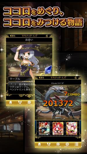 Androidアプリ「マキナ×ドールズ 【無料で遊ぶ大人気アニメーションRPG】」のスクリーンショット 2枚目