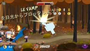 Androidアプリ「Le Vamp」のスクリーンショット 4枚目