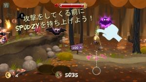 Androidアプリ「Le Vamp」のスクリーンショット 3枚目