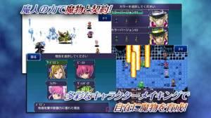 Androidアプリ「RPG 盟約のソリテュード - KEMCO」のスクリーンショット 4枚目