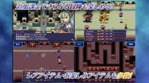 Androidアプリ「RPG 盟約のソリテュード - KEMCO」のスクリーンショット 5枚目