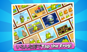 Androidアプリ「Tap the Frog HD」のスクリーンショット 5枚目