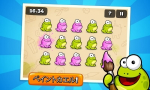 Androidアプリ「Tap the Frog」のスクリーンショット 3枚目