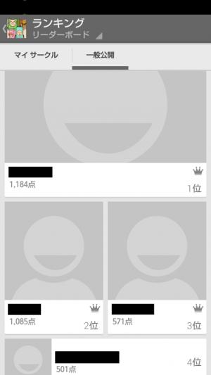 Androidアプリ「ちょうせい豆乳くんたたき [完全無料]」のスクリーンショット 4枚目