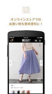 Androidアプリ「URBAN RESEARCH」のスクリーンショット 1枚目