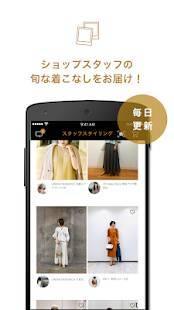 Androidアプリ「URBAN RESEARCH」のスクリーンショット 2枚目