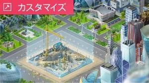 Androidアプリ「Airport City」のスクリーンショット 3枚目