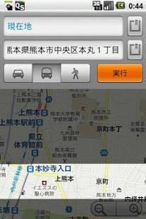 Androidアプリ「顧客管理システム(アドレス帳)」のスクリーンショット 4枚目