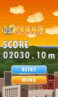 Androidアプリ「ぼくらのスーパーボール」のスクリーンショット 4枚目