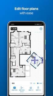 Androidアプリ「magicplan」のスクリーンショット 3枚目