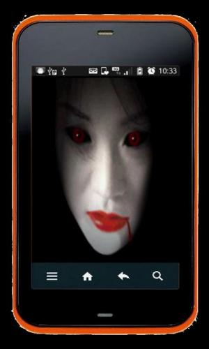Androidアプリ「ドッキリ!いないいないばぁ!」のスクリーンショット 5枚目