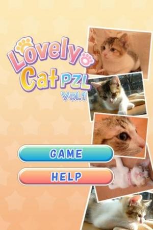 Androidアプリ「ねこ猫パズル Vol.1ミミ」のスクリーンショット 1枚目