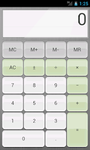 Androidアプリ「の電卓」のスクリーンショット 1枚目