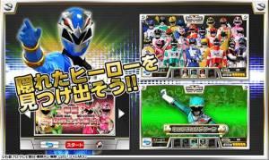 Androidアプリ「スーパー戦隊大集結!君のヒーローをみつけよう!」のスクリーンショット 3枚目