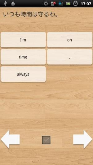 Androidアプリ「ならべて英語」のスクリーンショット 3枚目