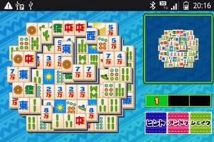 Androidアプリ「上海アミーゴ」のスクリーンショット 3枚目