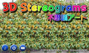 Androidアプリ「3D Stereograms (不思議アート)」のスクリーンショット 1枚目