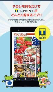 Androidアプリ「Tポイント×シュフー」のスクリーンショット 1枚目