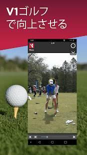 Androidアプリ「V1 Golf」のスクリーンショット 1枚目