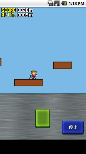 Androidアプリ「おばちゃんが跳ぶ3」のスクリーンショット 3枚目