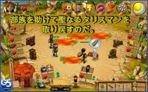 Androidアプリ「Youda Survivor 2」のスクリーンショット 4枚目
