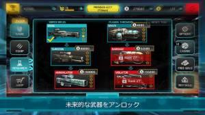 Androidアプリ「SHADOWGUN: DEADZONE」のスクリーンショット 5枚目