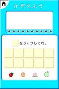 Androidアプリ「かず:こども ゆびドリル」のスクリーンショット 2枚目