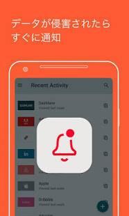 Androidアプリ「Dashlane パスワードマネージャー」のスクリーンショット 4枚目