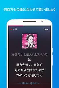 Androidアプリ「無料カラオケ採点!カラオケYOKEE」のスクリーンショット 3枚目