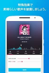 Androidアプリ「無料カラオケ採点!カラオケYOKEE」のスクリーンショット 4枚目