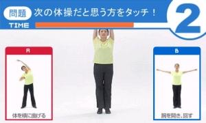Androidアプリ「ラジオ体操 第2」のスクリーンショット 2枚目