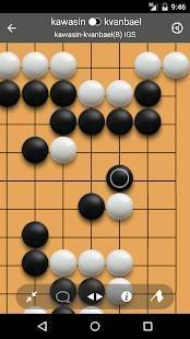 Androidアプリ「パンダネット(囲碁) ~囲碁ゲームの無料アプリ~」のスクリーンショット 2枚目