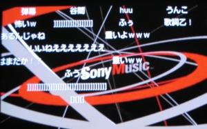 Androidアプリ「ニコニコ実況プレイヤー」のスクリーンショット 3枚目