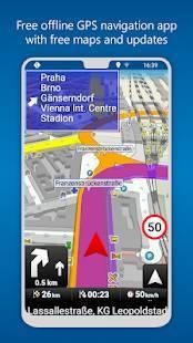 Androidアプリ「MapFactor GPS Navigation Maps」のスクリーンショット 1枚目