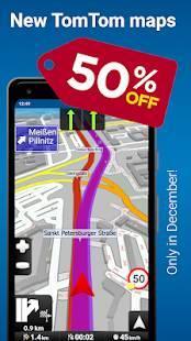 Androidアプリ「MapFactor GPS Navigation Maps」のスクリーンショット 2枚目