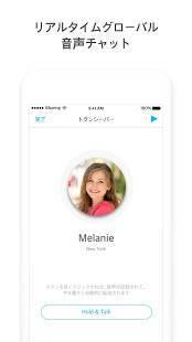 Androidアプリ「iシェアリング 位置情報 - GPS 携帯電話 追跡 アプリ & 友達を探す, 子供の見守り」のスクリーンショット 4枚目