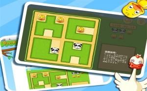 Androidアプリ「ベビーちえ島-BabyBus(ベビー・バス)」のスクリーンショット 3枚目