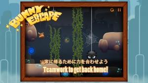 Androidアプリ「Bunny Escape」のスクリーンショット 4枚目